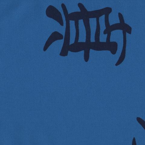 Housse futon - Jap bleu 106