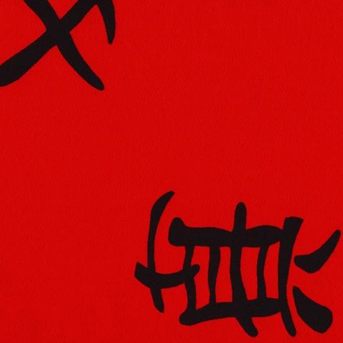 Housse futon - Jap rouge 107